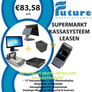 Supermarkt brochure